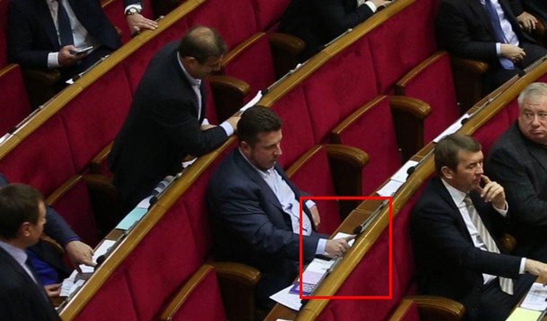 Депутат Яценко устроил настоящий фестиваль кнопкодавства в ВР - фото 22322