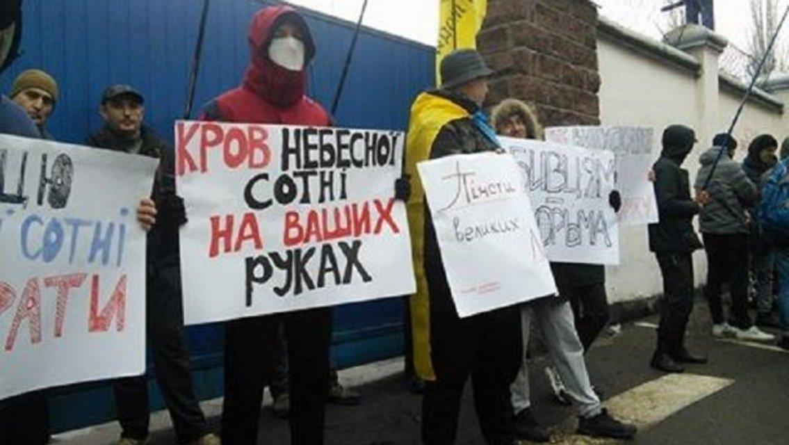 Допрос Януковича: онлайн-трансляция - фото 23416