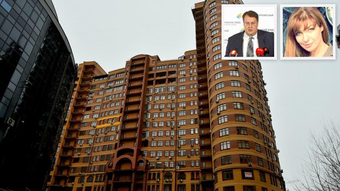 Антон Геращенко поселился в элитном доме на Печерске - фото 23254