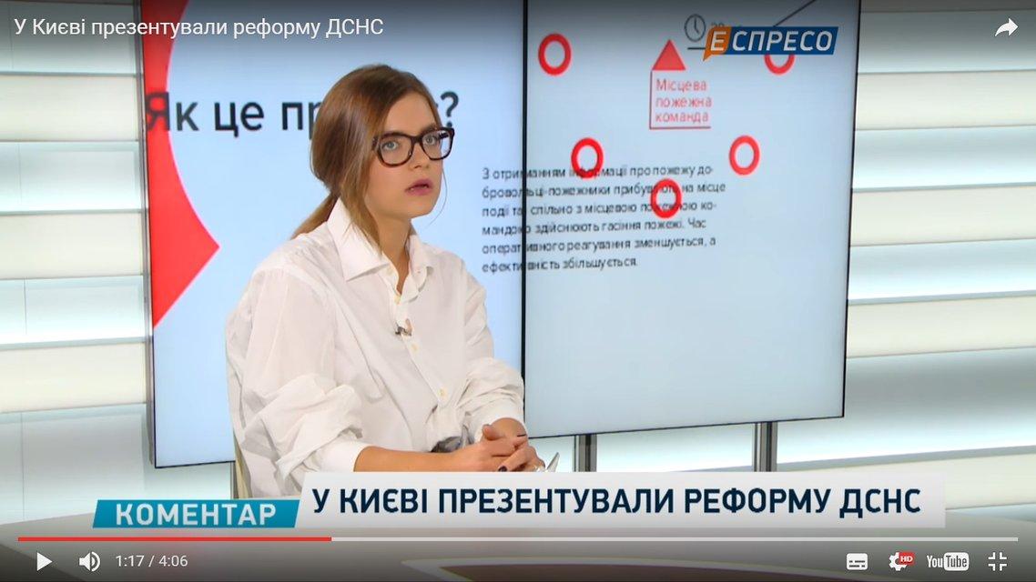 Реформат Деева превратилась в телезвезду и цитирует знаменитостей - фото 24141