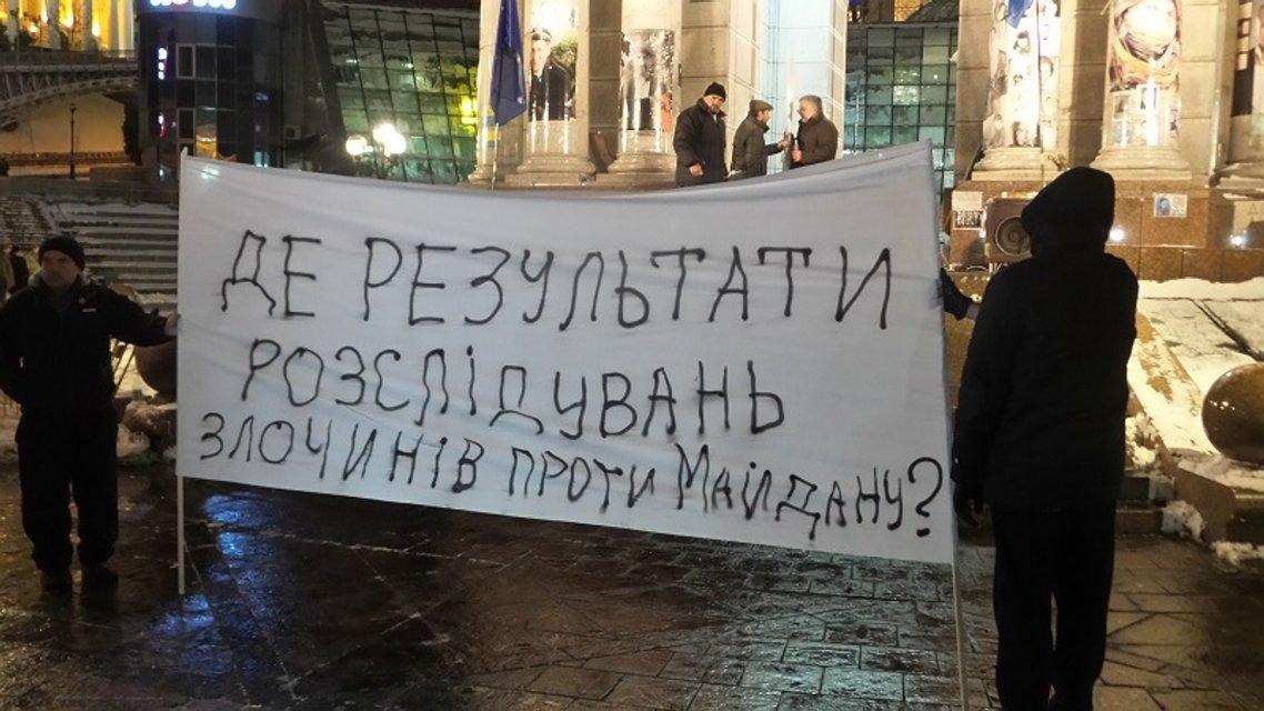 Операція «Реконструкція». Як у Києві викликали дух Майдану - фото 24175
