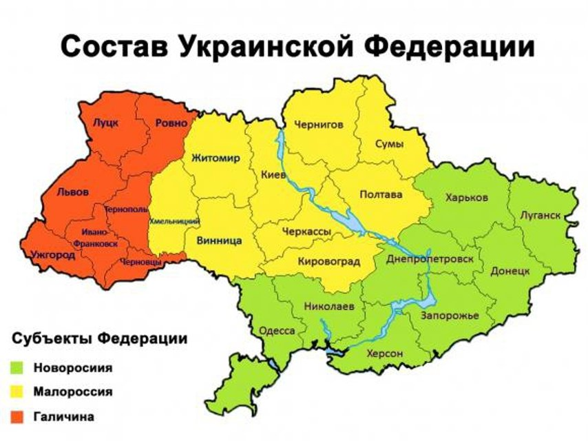 Пушилин предлагал Суркову разделить Украину на три части - фото 20014