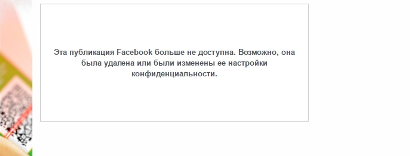 МВД опровергло свое сообщение о назначении Трояна и.о. главы Нацполиции - фото 22039