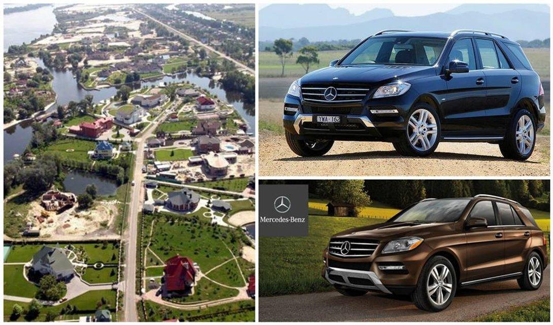 Назначенный Луценко прокурор имеет дом 300 кв.м., два Mercedes и  полмиллиона долларов - фото 22239