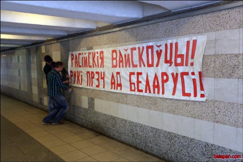 Казка про лисичку та зайчика. Що насправді планують кремлівські стратеги у Білорусі - фото 23883
