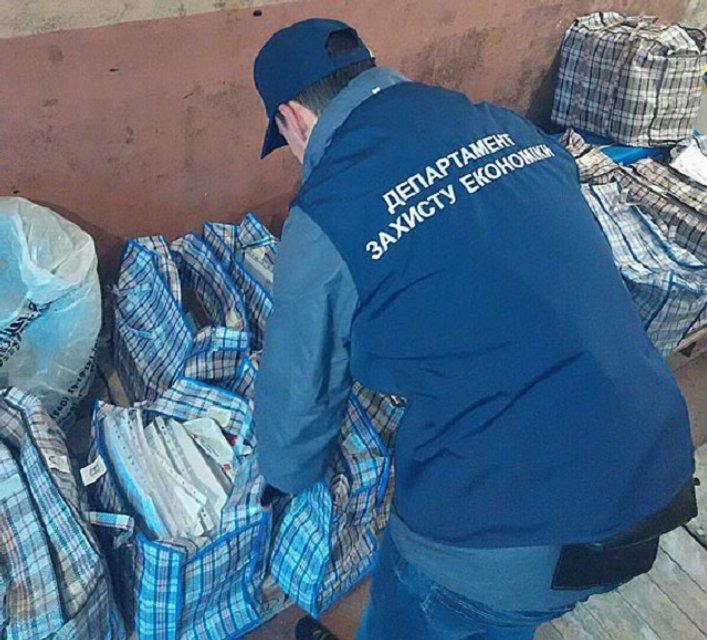 В Киеве ликвидировали центр по отмыванию денег с ежемесячным доходом в 100 млн грн - фото 20189