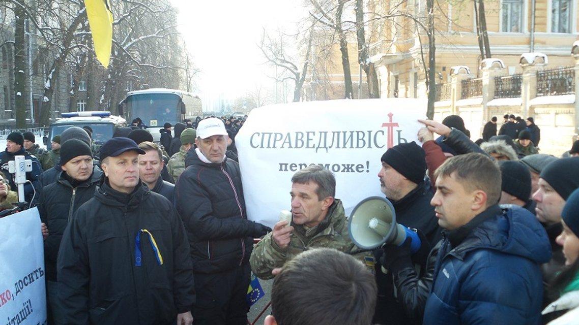 У вигляді фарсу. Хто злив третій Майдан? - фото 21849