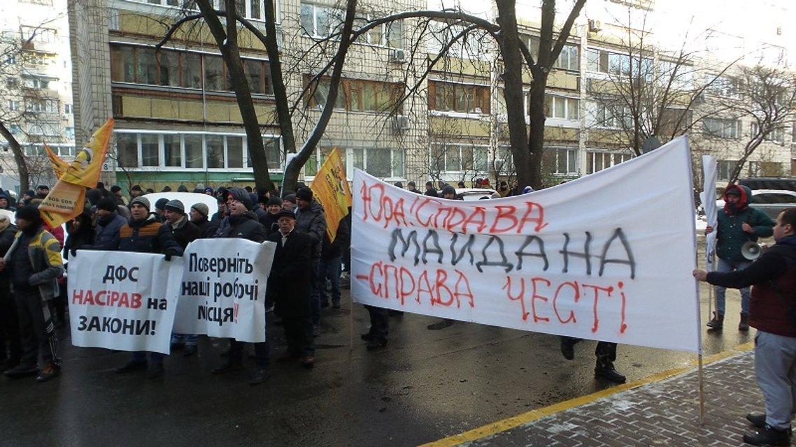 Операція «Реконструкція». Як у Києві викликали дух Майдану - фото 24178