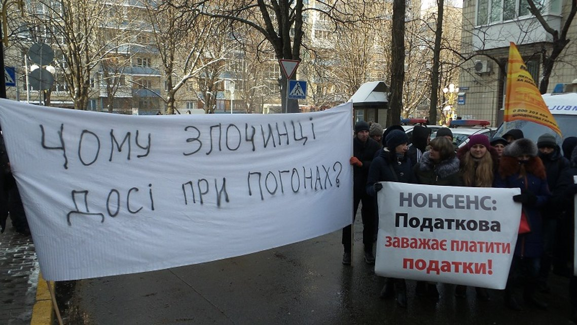 Операція «Реконструкція». Як у Києві викликали дух Майдану - фото 24176