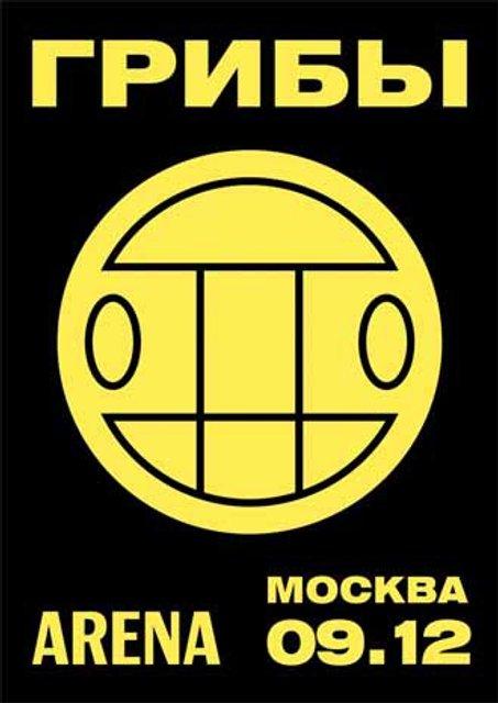 Деньги не пахнут: семь украинских артистов, зарабатывающих концертами в стране-агрессоре - фото 25433
