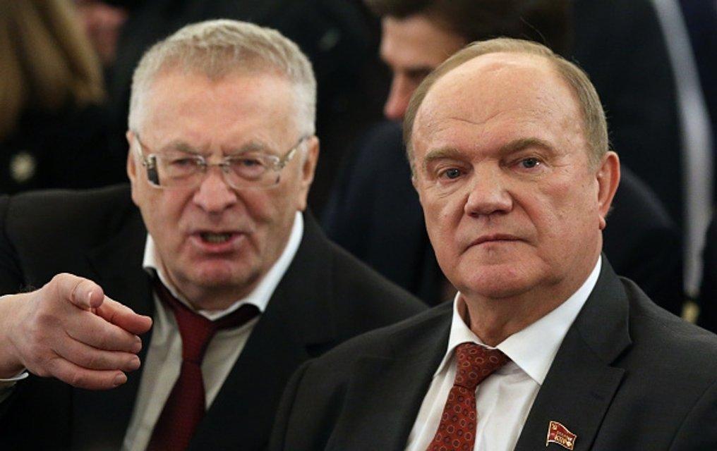 Росія чекає від Трампа поступок  - фото 25262