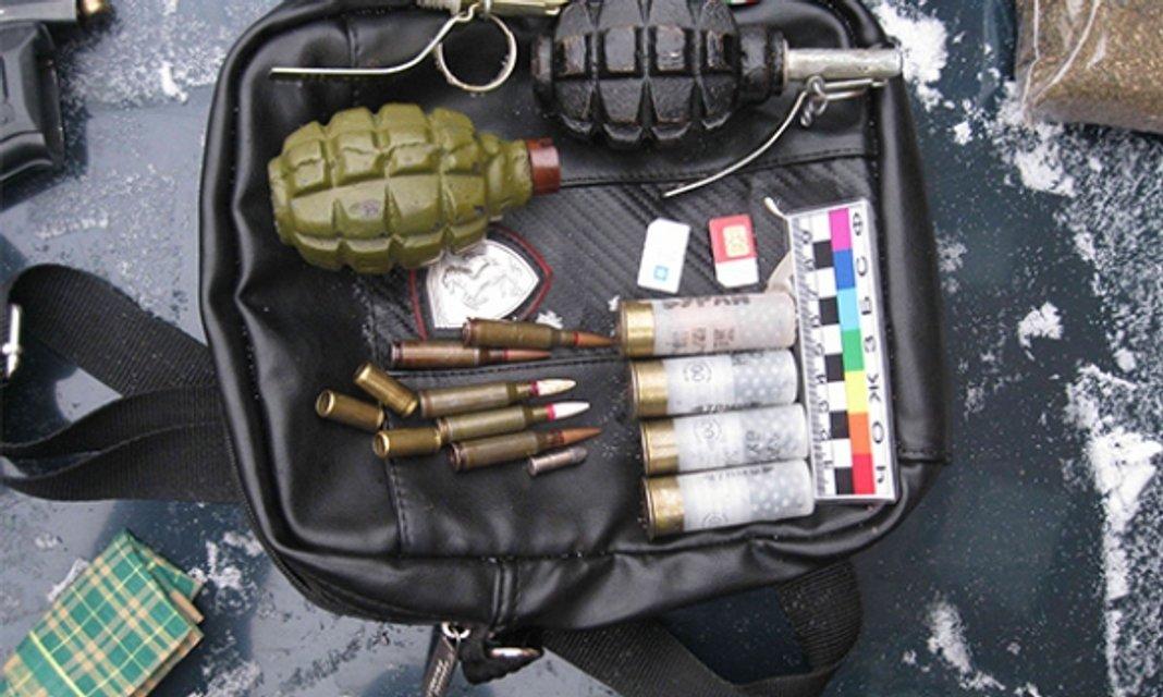 В Кривом Роге полиция обнаружила в авто почти 4кг марихуаны - фото 27830