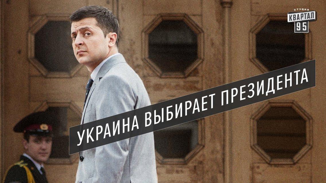 Обязательно к просмотру. 10 сериалов про политику - фото 28024
