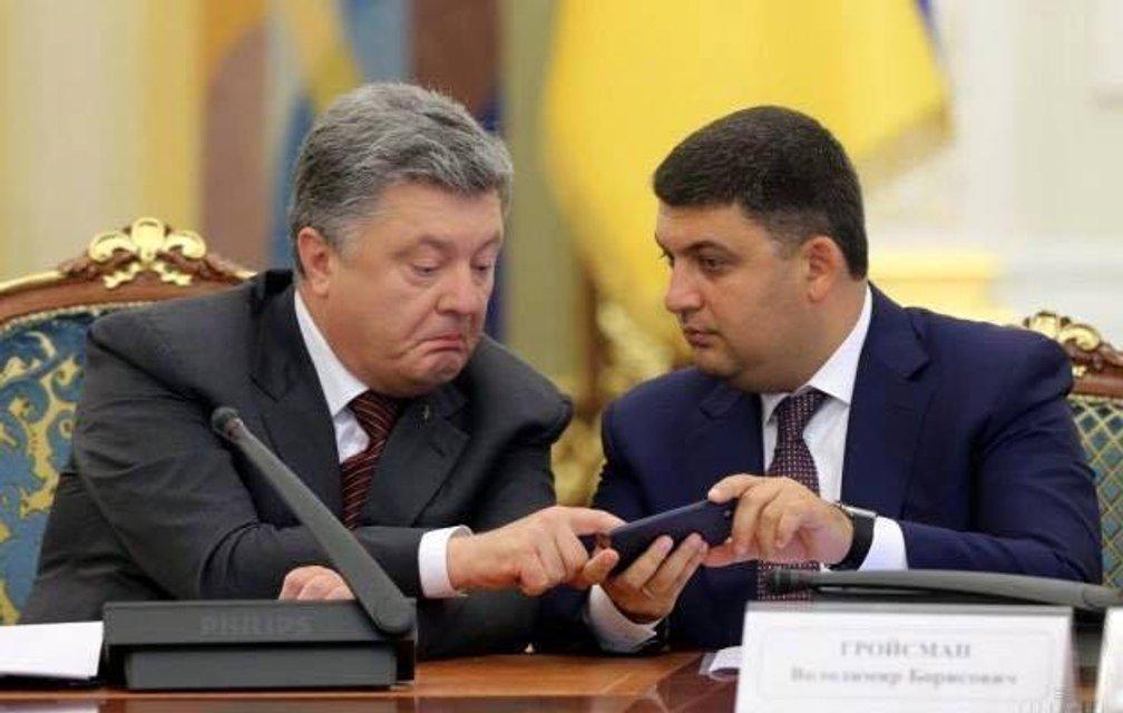 ТОП-10 самых популярных политиков и блогеров украинского сегмента сети - фото 27461
