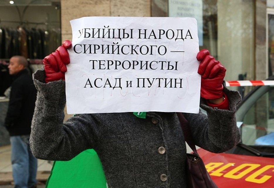 Демонстрация в Париже возле российского консульства - фото 26247