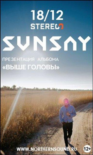 Деньги не пахнут: семь украинских артистов, зарабатывающих концертами в стране-агрессоре - фото 25477