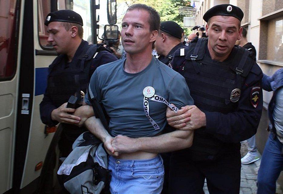 Дело Ильдара Дадина. Как не должно быть в Украине - фото 27144