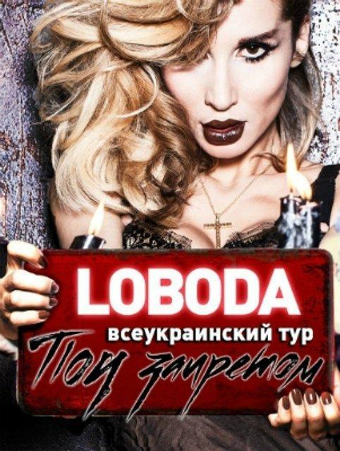 Деньги не пахнут: семь украинских артистов, зарабатывающих концертами в стране-агрессоре - фото 25474