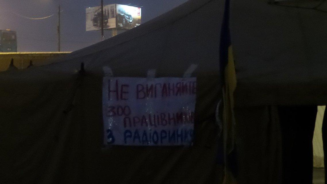 Киевская перестройка. Инфраструктурные войны на Левом берегу - фото 25493
