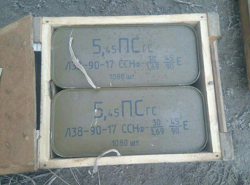 На Донбассе СБУ обнаружила тайник с 10 тысячами патронов  - фото 25006