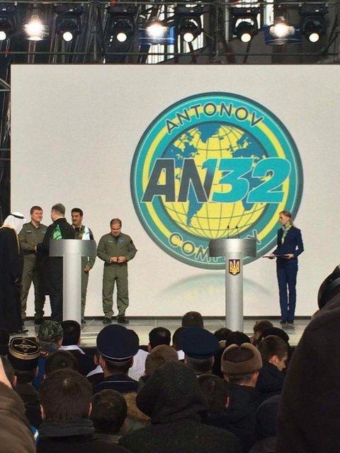 Антонов представил новый транспортный самолет Ан-13  - фото 27112