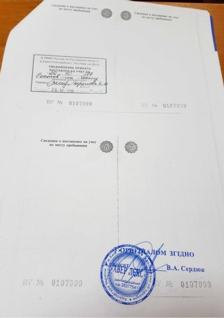 Януковичу в РФ предоставили временное убежище до конца 2017 года  - фото 25597