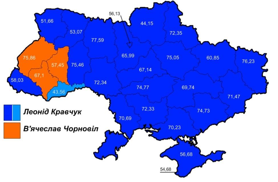 Перший день нового життя. Як і коли Україна вперше помилилася з політичним вибором - фото 24457