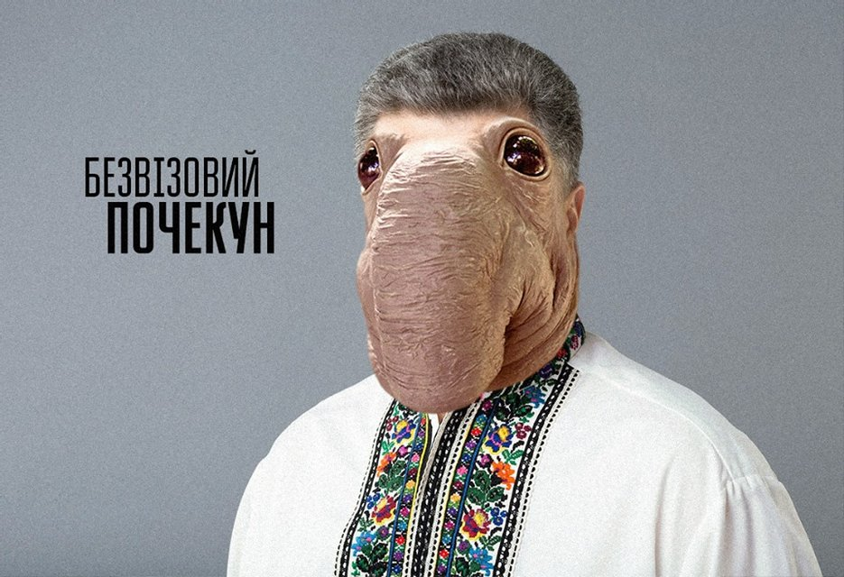 ТОП-10 главных мемов месяца: от агента 007 Пашинского до Визового Почекуна - фото 32381