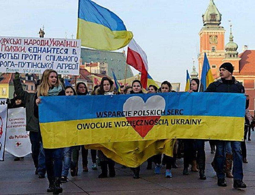 Foreign Policy: Як історичні війни між Україною і Польщею допомагають Путіну - фото 31557