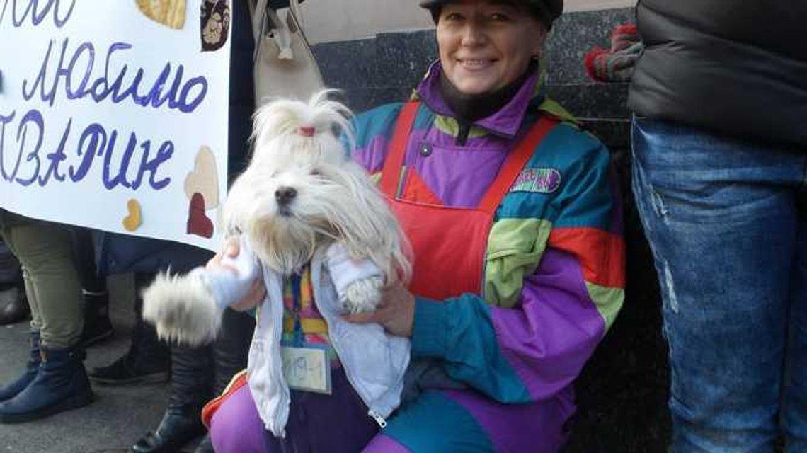Защитники животных пикетируют ВР с требованием ужесточить наказание за живодерство - фото 30278
