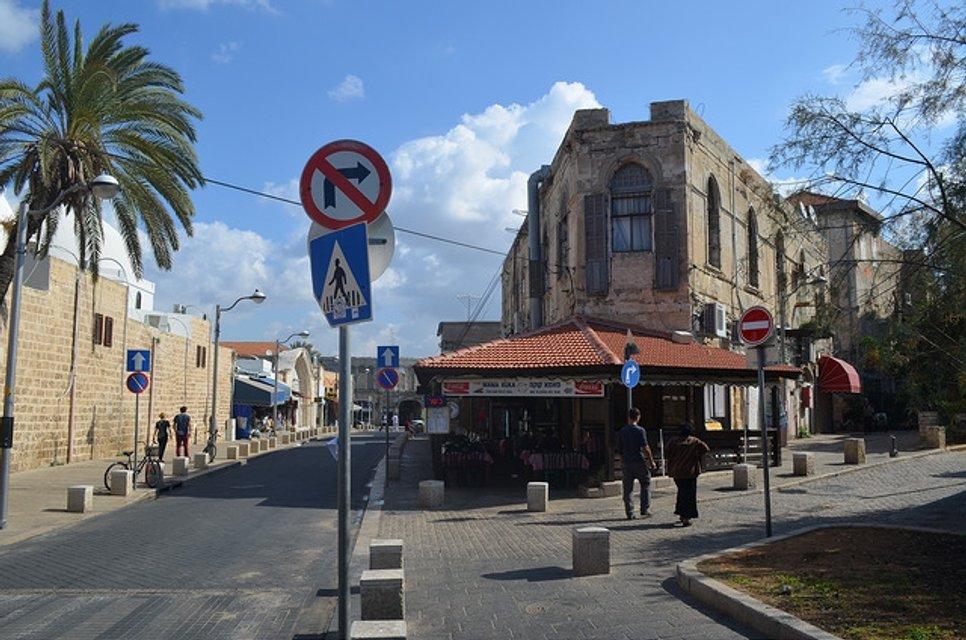 Пагорб весни. Мандрівка до Тель-Авіву - фото 29005