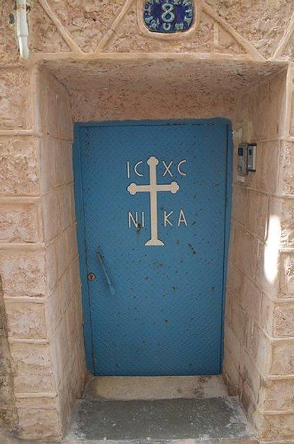 Пагорб весни. Мандрівка до Тель-Авіву - фото 28965