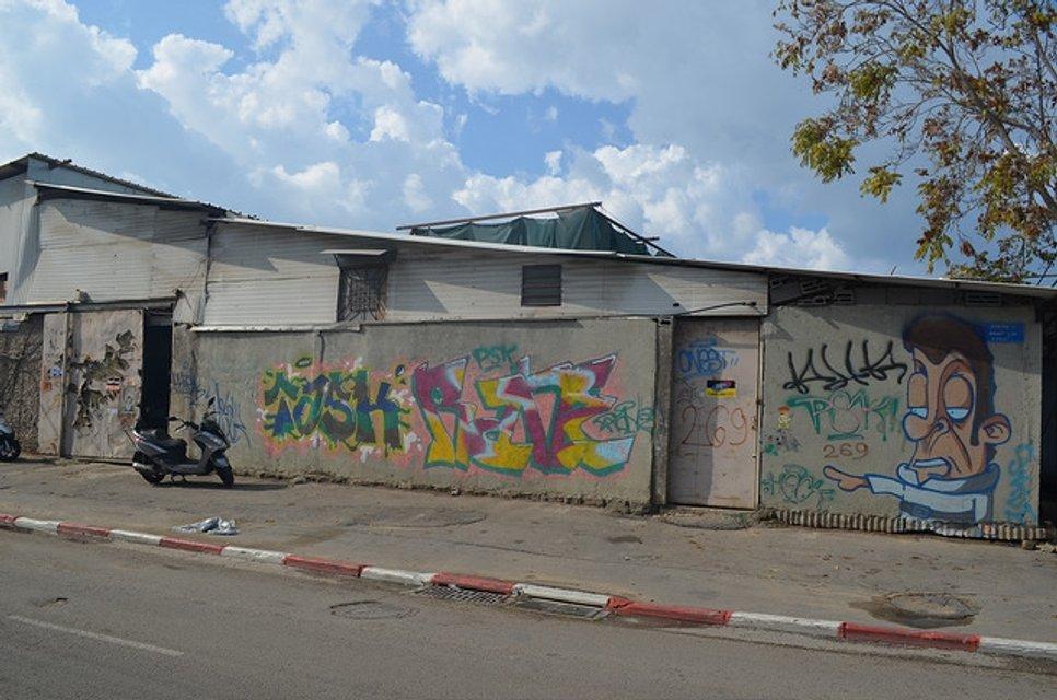 Пагорб весни. Мандрівка до Тель-Авіву - фото 28993