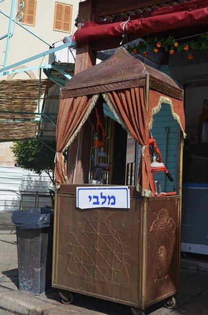 Пагорб весни. Мандрівка до Тель-Авіву - фото 28974