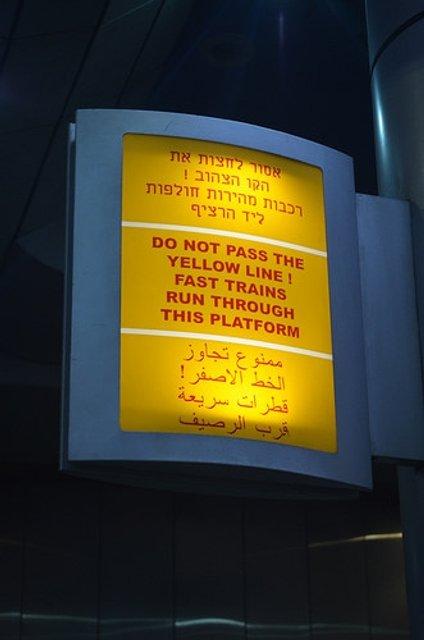Пагорб весни. Мандрівка до Тель-Авіву - фото 28959