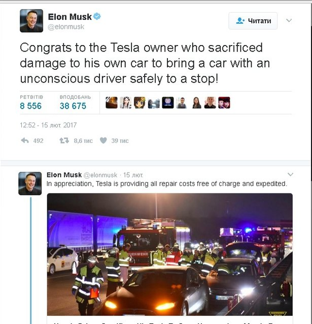 В Германии водитель пожертвовал Тесла, предотвратив ДТП - фото 34905