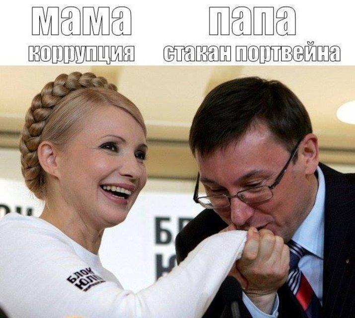 Топ-10 мемов февраля. Ждун против Зоряна, Шкиряка и Гончаренко - фото 34619