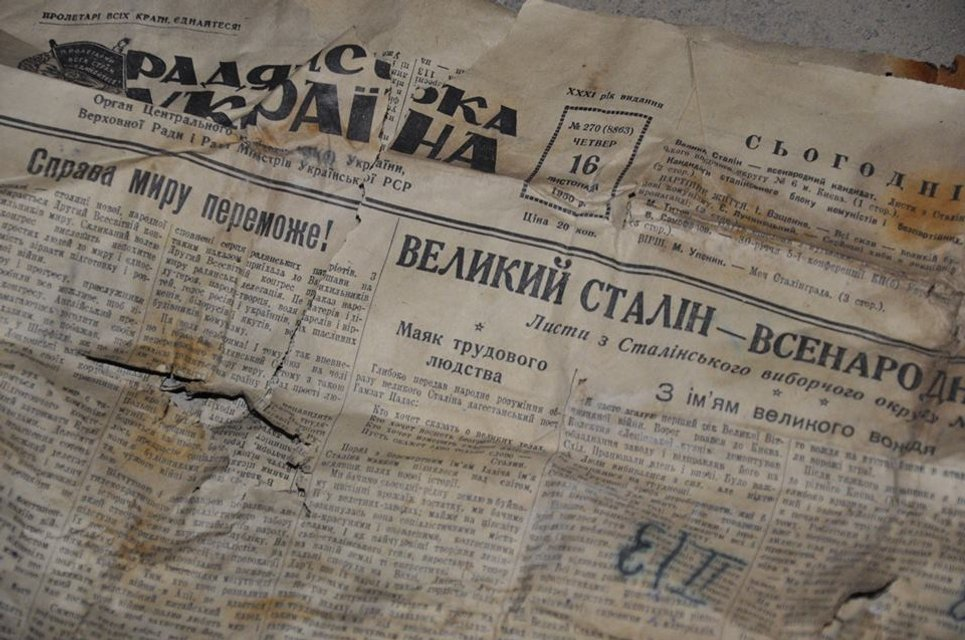 Сотрудники СБУ случайно нашли тайник с документами ОУН - фото 34232