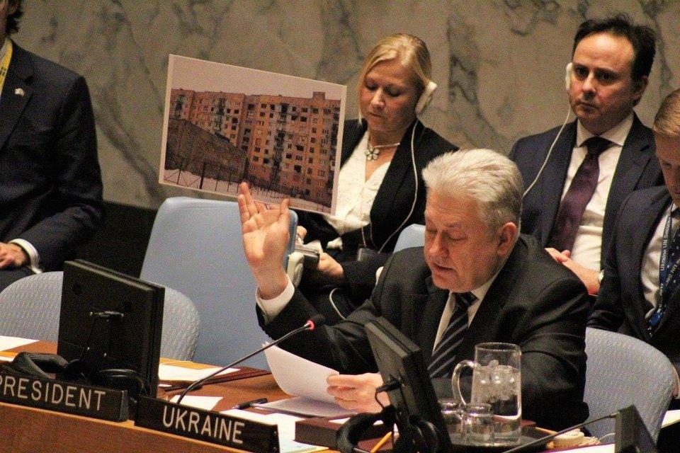 Россия живет в параллельной реальности. Заседание Совбеза ООН по Авдеевке - фото 32757