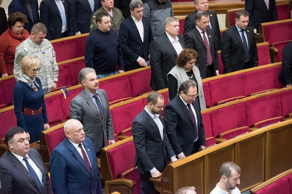 Верховная Рада приступила к работе - фото 33369
