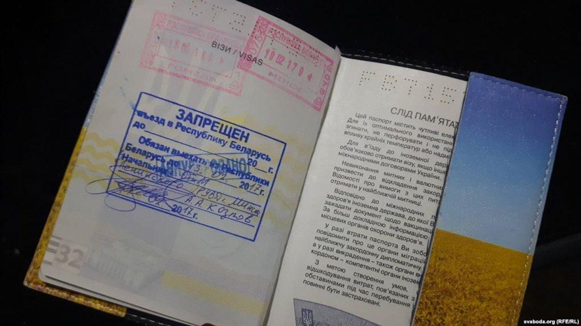 Беларусь отменила запрет на въезд Жадану - фото 33999