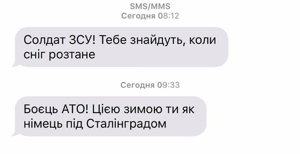 Російська пропаганда б'є по всіх фронтах - фото 32506