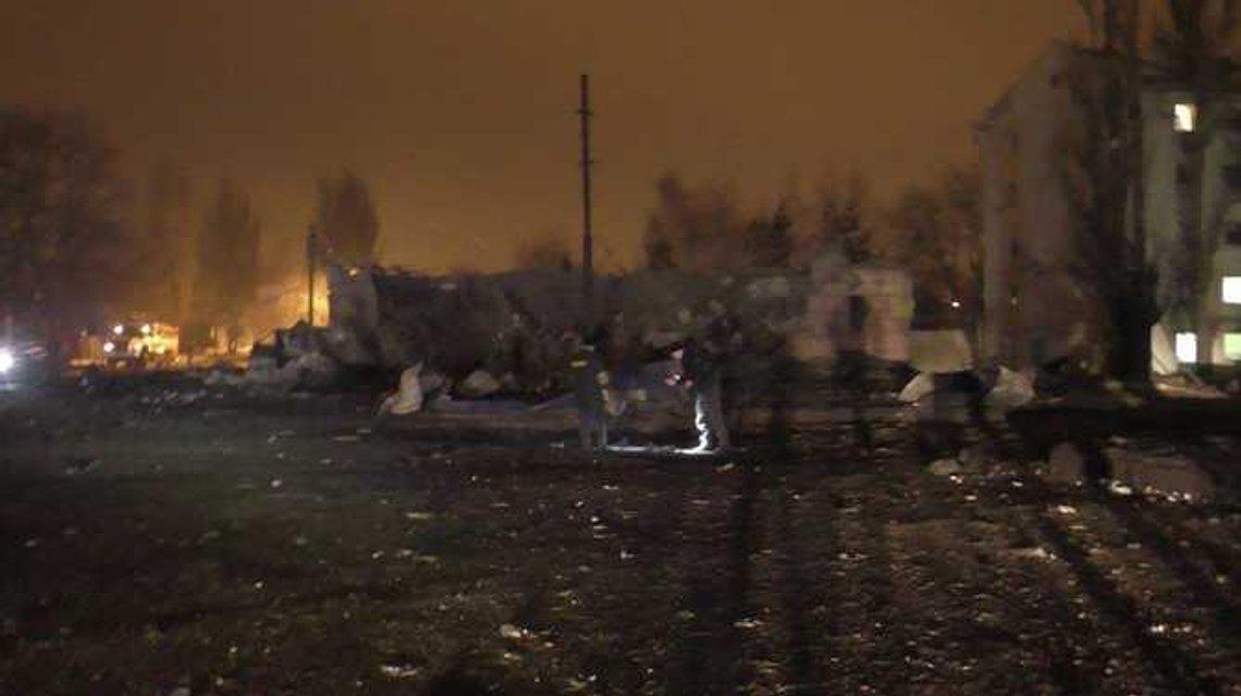 Донецкая область содрогнулась от страшного взрыва - фото 32767