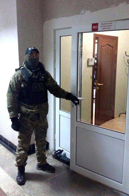 СБУ и проукратура обыскивают Белоцерковскую ТЭЦ по делу о краже 170 миллионов - фото 32649