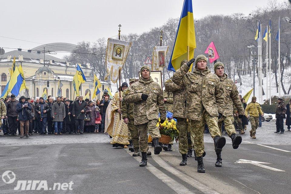 В Киеве почтили память Героев Небесной Сотни - фото 34978