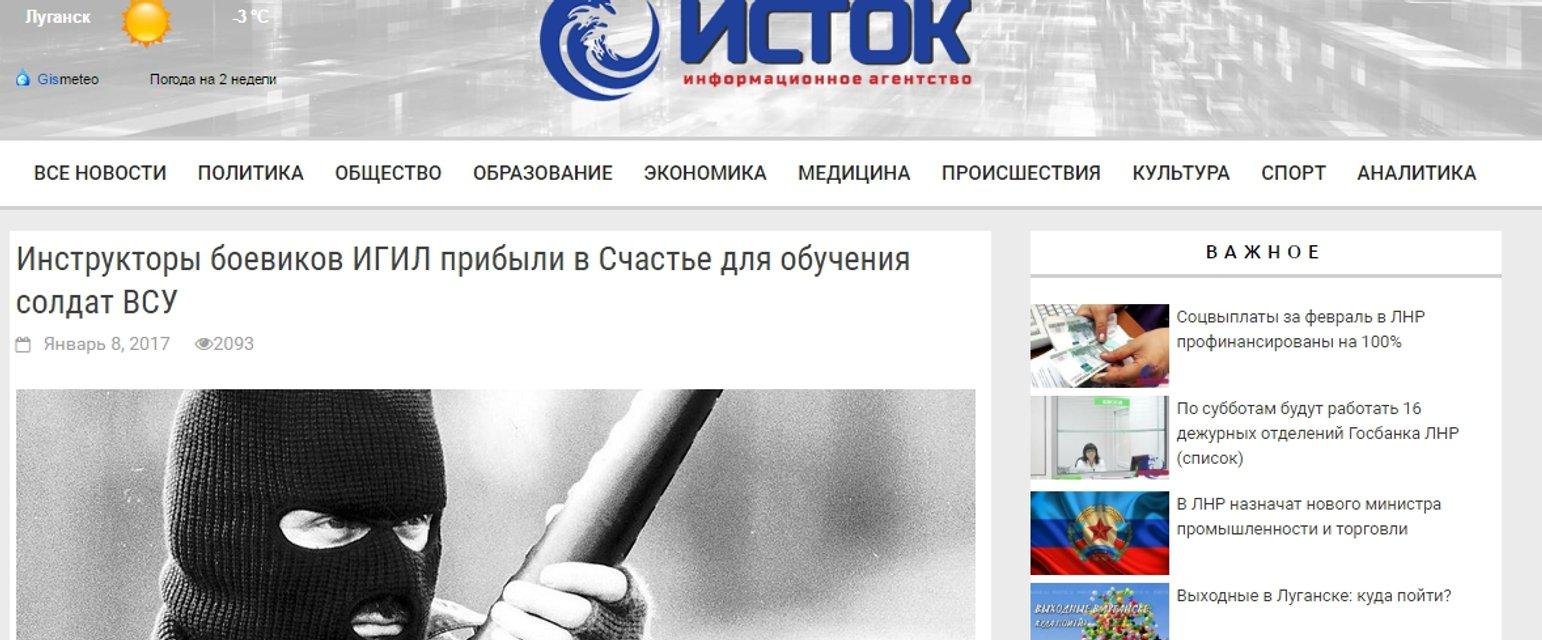 Кругом нацисты. Главные выдумки российской пропаганды за неделю - фото 32902