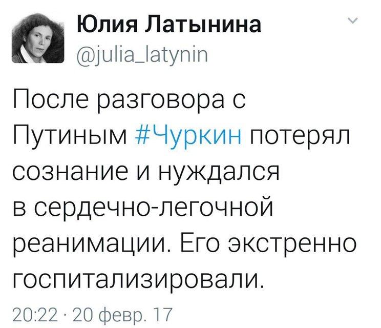 Мертвые посланцы. Как на российский дипкорпус напал мор - фото 35304