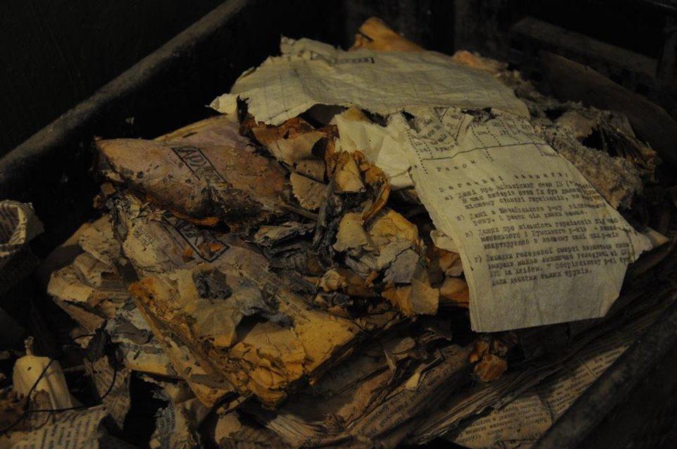 Сотрудники СБУ случайно нашли тайник с документами ОУН - фото 34230