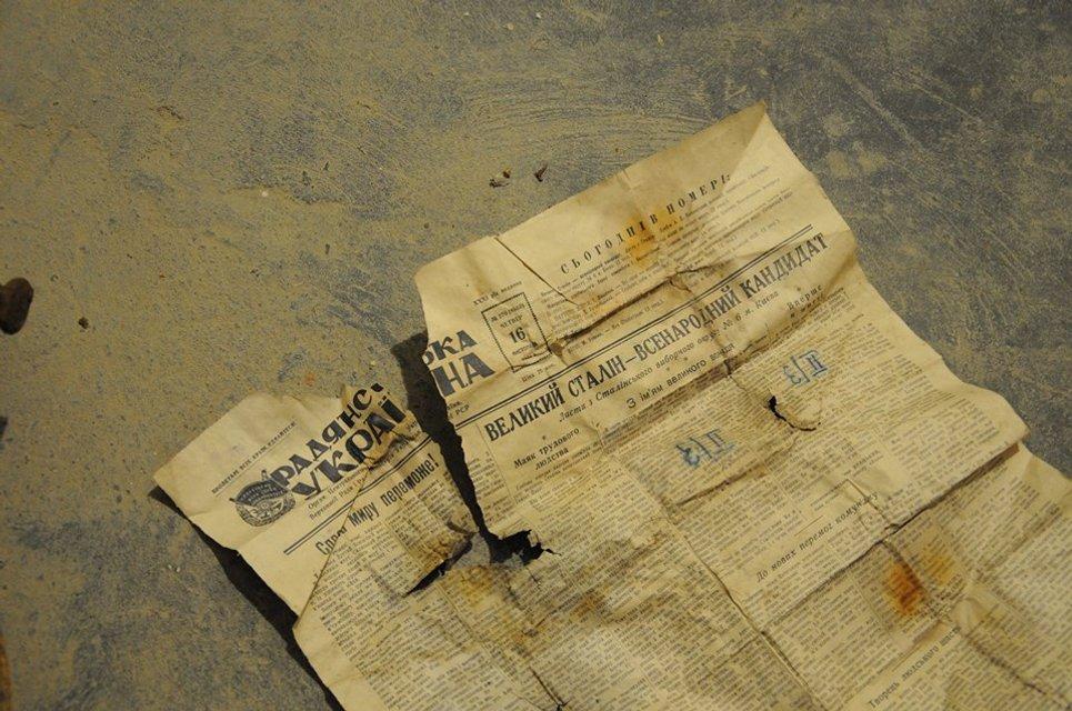 Сотрудники СБУ случайно нашли тайник с документами ОУН - фото 34231