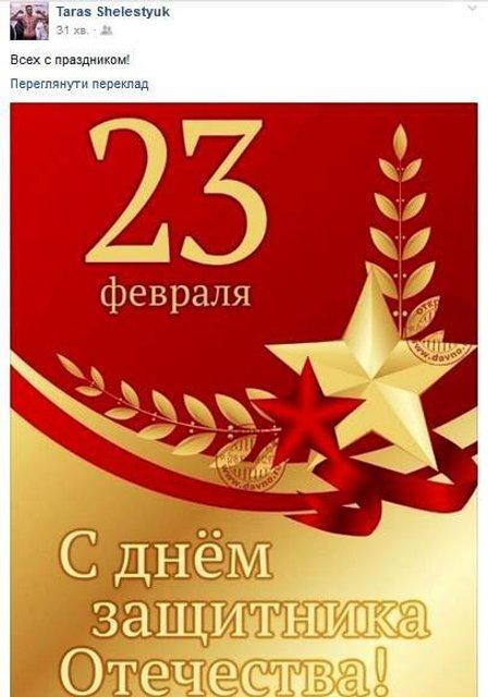 Два года подряд украинский боксер Усик поздравляет соцсети с 23 февраля - фото 35688